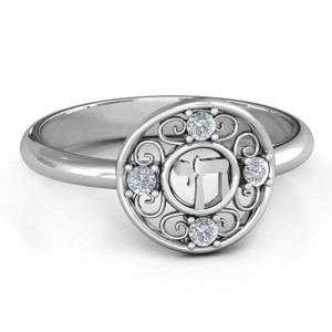 Personalised Chai Filigree Ring - Handcrafted By Name My Rings™
